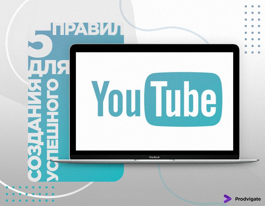бесплатные подписчики на youtube